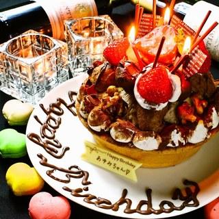 ☆大切な記念日をケーキで☆