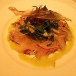 29035811 - 真鯛の焼霜 金針菜とわさび菜入り発芽玄米サラダ仕立て