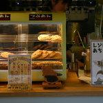 横丁焼の店 -