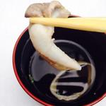 鰻割烹 伊豆栄 梅川亭 - 肝吸い