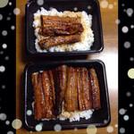 吉野家 - 鰻丼弁当、並盛♡二枚盛♡