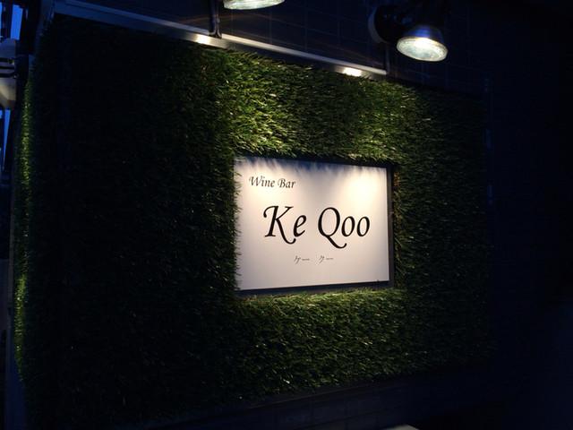 Wine Bar Ke Qoo