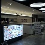 まま魚 - ソラリアプラザレストラン街に出来た魚中心の家庭料理のお店です。
