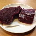 いくら(海蔵)ちゃん - 生クジラ