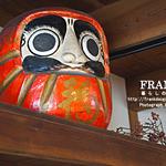 FRANK暮らしの道具 - 暮らしの道具