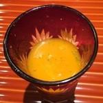 日本料理くりた - 先付け,南瓜のピュレとベーコン入りのお麩