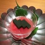 日本料理くりた - 熊本産スイカのゼリー