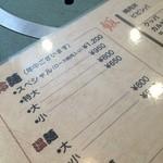 29047807 - 冷麺のページ