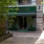 レストラン マノワ - マノワ