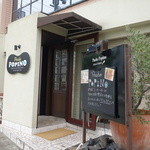 コラッジョ - コラッジョの場所に新しくできたお店です。すでにレビューしてあります。