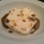 29051681 - ヌガー風アイスクリーム美味