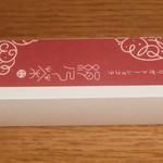 日本茶菓 SANOAH - しっとりガトーショコラ 絹乃茶