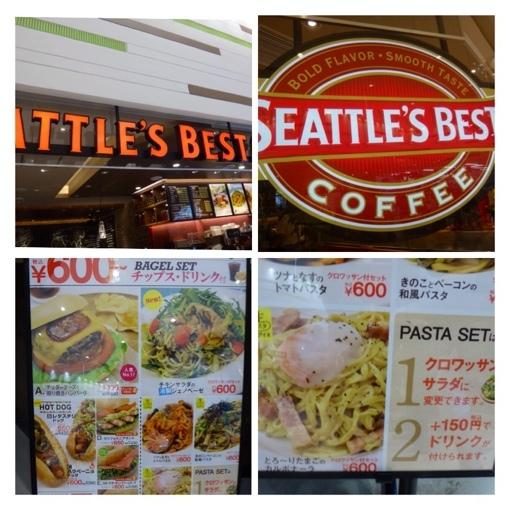 シアトルズ ベスト コーヒー 姪浜駅店