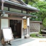 29059006 - 菊華荘