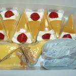 29060051 - なめらかプリンケーキとレモンチーズタルト