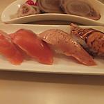 Kiyomasa - 炙りサーモン