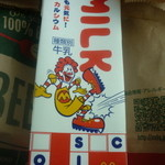 マクドナルド - ミルク