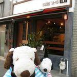 ビストロ ティアボ - ボキらは今年の3月に昭和町にオープンしたばかりの フレンチメニューが食べられるお店にやってきました。 店構えがかっこいいね~