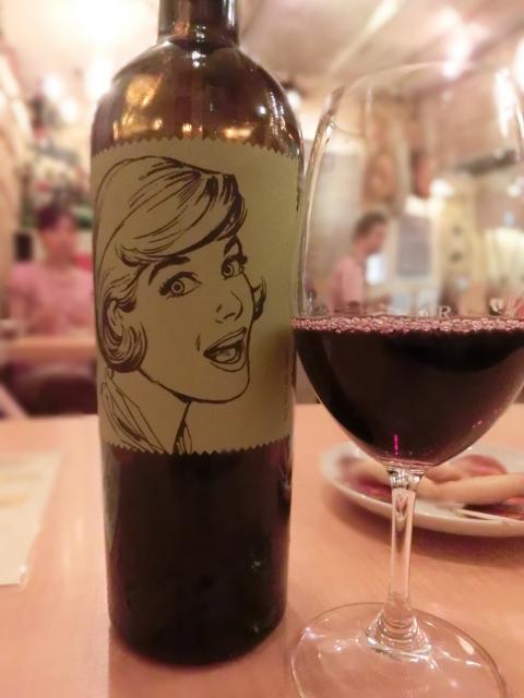 バル・キンタ - ●ボトルが印象的なワインだが、忘却の彼方。。。エヘ