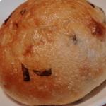 パン・デ・キラン - ほうれん草とチーズのリュスティック