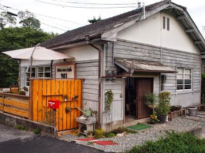 Kobe ozo Cafe 901