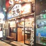 肉汁水餃子 餃包 - 【'14/07/16撮影】外観の風景です