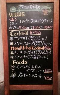 梅蔵 - スペシャルメニュー^ ^ 2014.7訪問^ ^