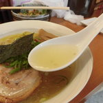ななまる - スープ