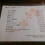 29065734 - 冷たいお蕎麦