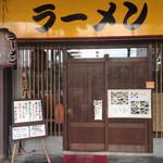 29066163 - 堀川通り沿いのアーケードにあります。