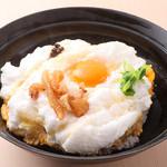 ■親子丼「雪の桜島」