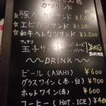 なおらい - 和牛へレカツサンド( ;∀;)食べたい♪