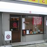 KAMMO Curry+Cafe Asakusa -