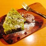 佐藤さんちのぎょうざ - 小松菜のケーキ