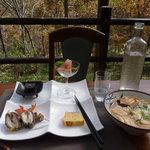 サリモス - この日のランチは美味しいだご汁が付いて、たったの1380円