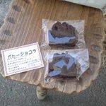 焼菓子工房かわむら - パウンドケーキ 2つで200円