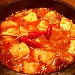 ロンフーダイニング - 麻婆豆腐