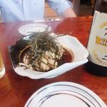 鰻松 - 鶏刺身