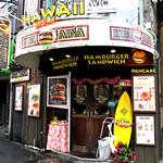 29084608 - 表参道駅から徒歩1分の青山本店。                       溶岩石で焼き上げるジューシーなパティと完熟アボカドを使用したアボカドバーガーが人気No.1