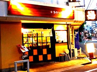 志奈そば 田なか - 2013年4月20日にオープンした『志奈そば 田なか』