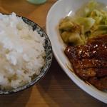モンキーモカ コーヒープラスモア - ご飯もセットで950円