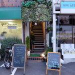 グリーンワールドカフェ - 店入口の階段