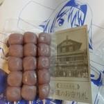 29087218 - 阿波名物 ぶどう饅頭、幸運のお守り札(幸運くじ)付