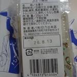 29087267 - 阿波名物 ぶどう饅頭