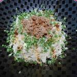 無庵 - 汁なし坦々麺