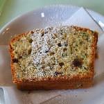 道の駅 どうし 手づくりキッチン - クレソンケーキ