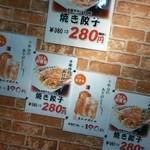 桂園 香港酒家 - これは安い!