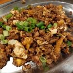 29089920 - ムー・サップ・カイケム(豚挽肉と塩卵炒め)