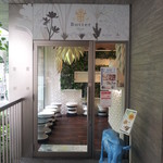 Butter - BUTTER 大阪茶屋町店