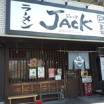 ラーメンJACK - 2013.9.23